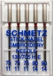 Domestic Needles - Embroidery (Assorted)