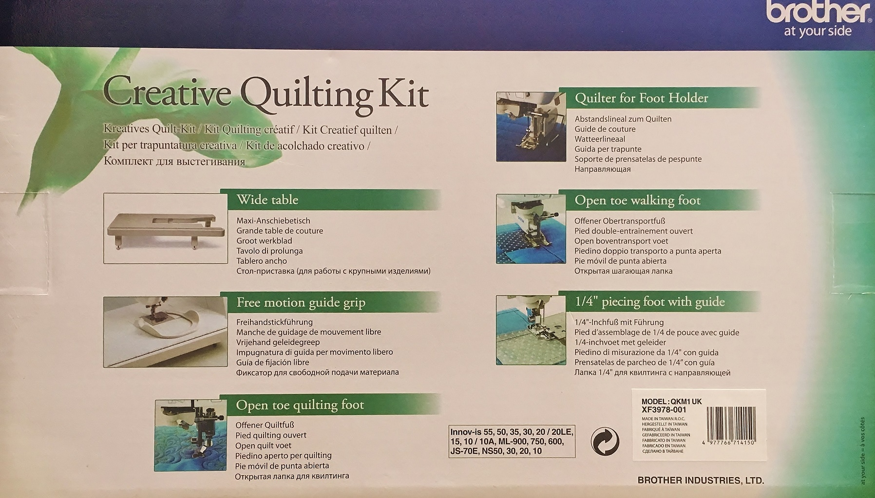 Creative Quilting Kit - QKM2UK - Brother - Brother Machines